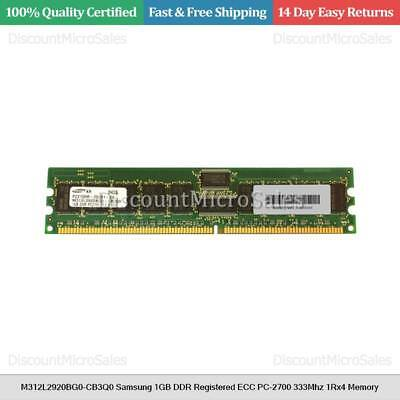 Samsung 4GB DDR REG ECC PC2700  M312L5128AU0-CB3 HP:413153-861 Server Memory