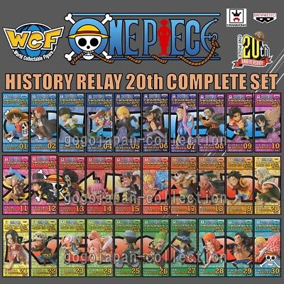 ONE PIECE WCF World Collectable Figure HISTORY RELAY 20th COMPLETE SET