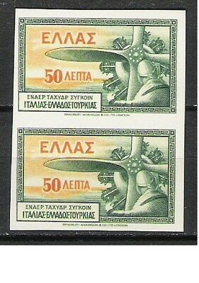 Greece 1933 Aeroespresso Pair Imperf  50L Mng