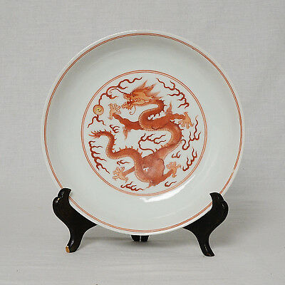 Chinese  Red and White  Porcelain  Plate  With  Mark      M2826