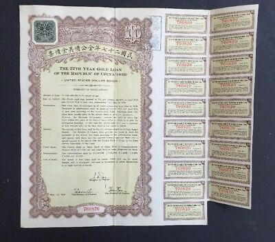 THE 27th Year Gold Loan Of The Republic Of China 1938 10 Dollar War Bonds  Nice