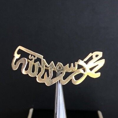 Brand New 18K Solid Yellow GOLD Quran Allah Mohamed Pendant Islam Muslim Mosque