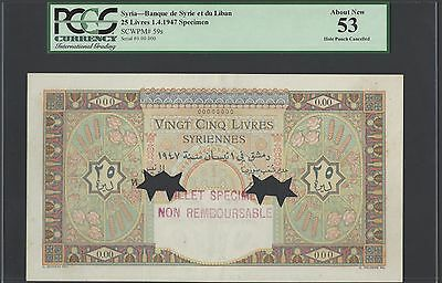 Syria 25 Lira 1-4-1947 P59s Specimen About Uncirculated