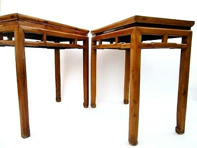 Vintage Pair of Tall Solid Wood Chinese Altar Tables Side Tables or Wine Tables