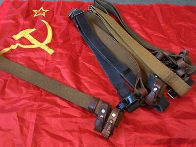 Soviet Russian 91/30 Mosin Nagant Rifle Sling Fits M44 M38 TYPE 53 Original