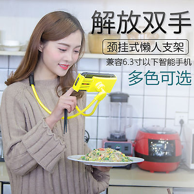 Flexible Holder Hanging Neck Lazy Bracket 360° Smartphone Holder Stand ASS