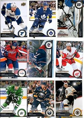 2014-15 Upper Deck Exclusives PICK YOUR SINGLES LOT WOW FLAT SHIPPING RATE
