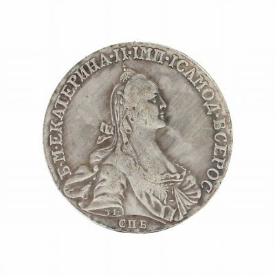 1766 Russia Russian Rouble Coin Russian Ruler Catherine the Great Commemorative