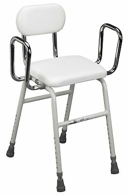 SHOWER CHAIR  4 in 1 ALL PURPOSE STOOL/CHAIR