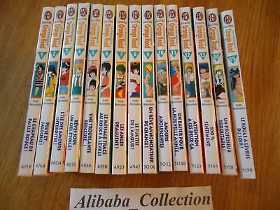 LOT MANGA ** Tribulations Orange Road Max Compagnie 1 à 15 * EO VF J'ai lu SERIE