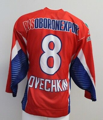 Size 48 Russian National Team Alexander Ovechkin Red Hockey Jersey