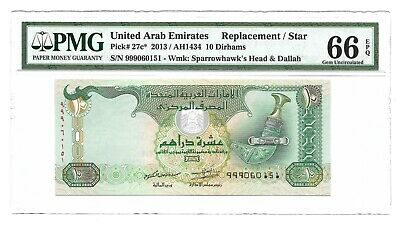 UAE 10 DIRHAMS * STAR * 🌟 REPLACEMENT, PMG GEM UNCIRCULATED 66 EPQ, 2013 P-27c*