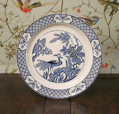 Antique Wood & Sons Yuan Pattern 10 inch Plate