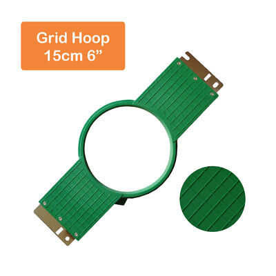"""Embroidery Hoop for Happy Machine / 15cm 6"""" / 36cm 14"""" wide/ with Grid"""