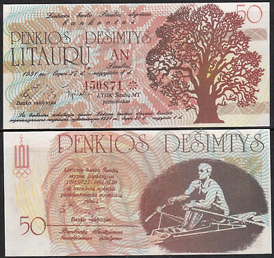 Lithuania - 50 Litauru 1991 Olympics Rowing - Uncirculated