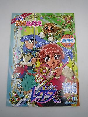 Anime Magic Knight Rayearth DX200 Nurie Coloring Book Showa Note Japan Clamp