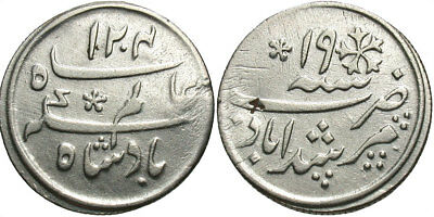 INDIA: Bengal Presidency Frozen date A.H. 1204, yr. 19 (1819) 1/4 Rupee #WC70677
