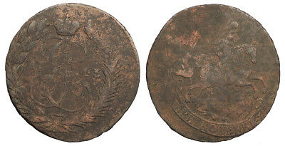 RUSSIA Catherine II 1763-MM 2 Kopeks VF