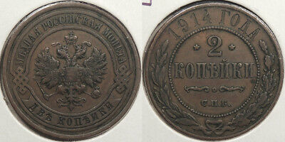 RUSSIA: Empire 1914 2 Kopecks #WC74933