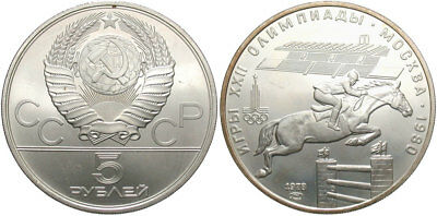 RUSSIA: Soviet 1978 5 Roubles Proof #WC69328