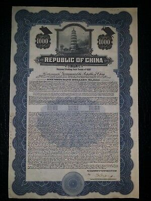 Pagoda 1937 secured sinking fund face value 1000