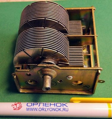 2 Section Air Variable Capacitor 12-495 pF USSR   Lot 1 pcs