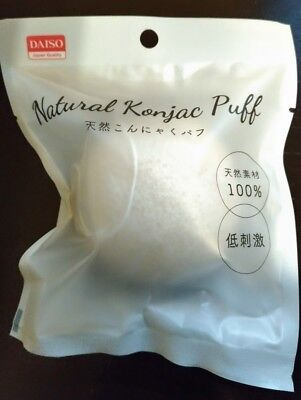 Natural Konnyac Puff Cleansing Sponge DAISO 100% Natural Low Stimulation