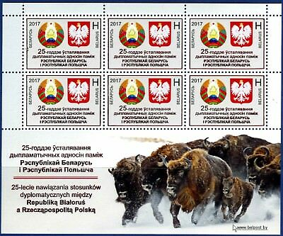2017. Belarus. Diplomatic relations with Republic of Poland. Sheet. MNH