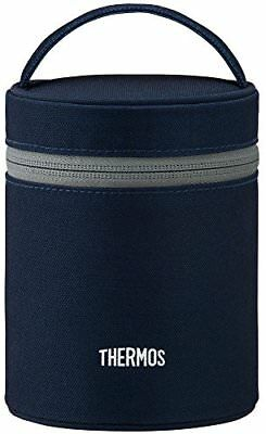 Thermos food container pouch navy REB-002 NVY