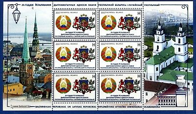 2017. Belarus. Diplomatic relations with  Republic of Latvia. Sheet. MNH
