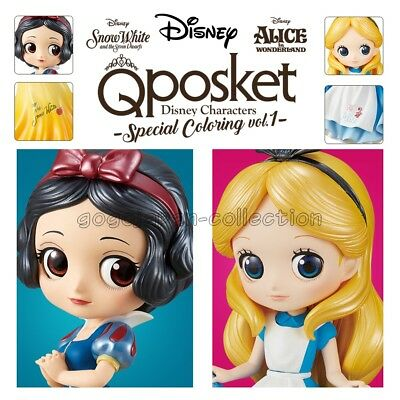 Q posket Disney Characters Special Coloring vol.1 Alice & Snow White Figure Set