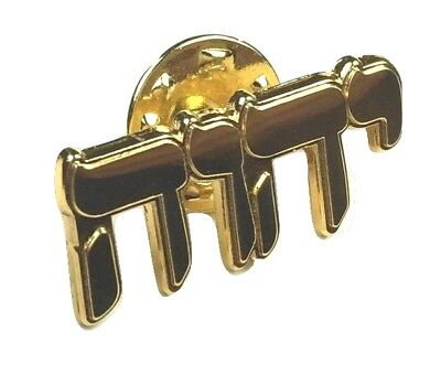 TETRAGRAMMATON Letters Tie Tack JW.ORG PIN Golden WITH BUTTERFLY BACK LAPEL PIN