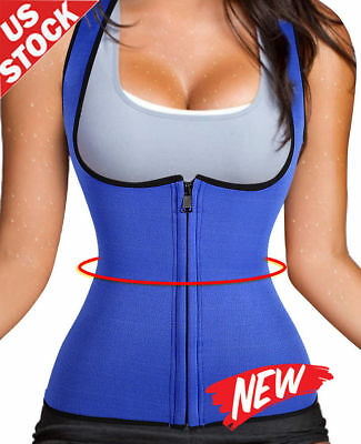 US Women Neoprene Hot Sauna Sweat Waist Trainer Vest With Zipper For Weight Loss
