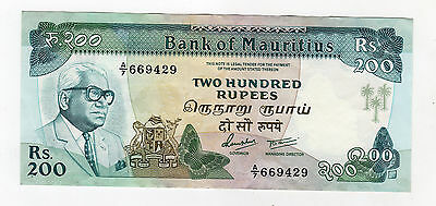 Mauritius 200 Rupees ND 1985 Pick 39 XF- Circulated Banknote