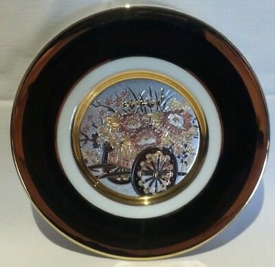 The Art of CHOKIN - Delicate Fine Porcelain Plate 24KT Gold Rim - Floral Wagon