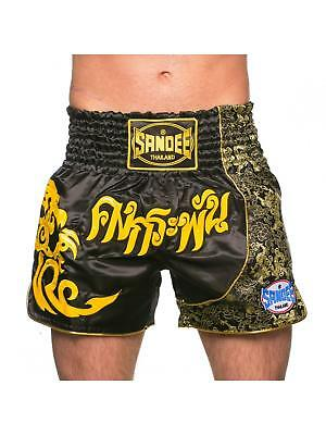 Sandee Unbreakable Black/Yellow Muay Thai Boxing Shorts