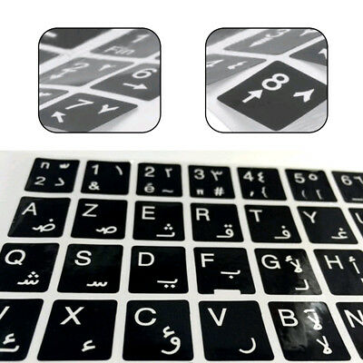 1x Arabic Keyboard Sticker White letters No Reflection Quality Non-transparent