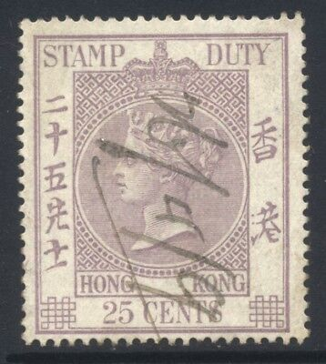 1885 Hong Kong QV Revenue Stamp 25c Used