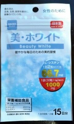 Skin Brightening Supplement, including L-cystine & Vitamin C, 2 ×15 days Daiso