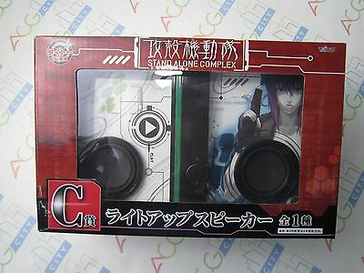 Ghost in the Shell Stand Alone Complex Taito Kuji Prize C Light-Up Speaker Japan