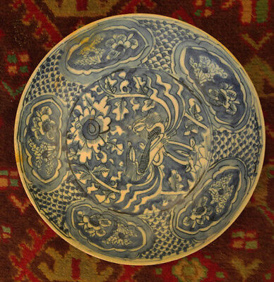 Ming Dynasty Chinese Porcelain Blue & White Swatow Bowl Plate Charger Shipwreck
