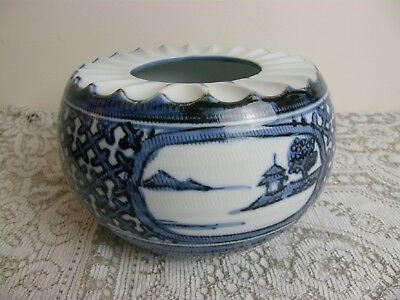 Oriental Blue and White patterned Bowl Vintage Large