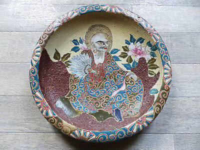 """LARGE ANTIQUE LATE 19th CENTURY JAPANESE ENAMEL CHARGER PLATE . 14 1/2 """" .37 cm"""