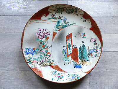"""LARGE ANTIQUE LATE 19th CENTURY SIGNED JAPANESE CHARGER PLATE . 15 """" . 38 cm"""