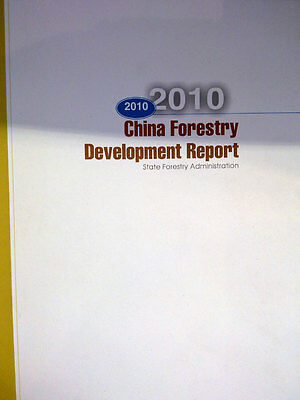 China Forestry Development Report – updating every year