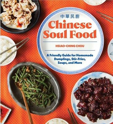 Chinese Soul Food A Friendly Guide To Dumpling Soups...2018 *iBook*