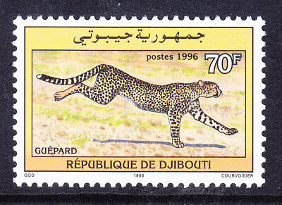 DJIBOUTI 1996 SG1135 70f Leopard - superb unmounted mint. Catalogue £130