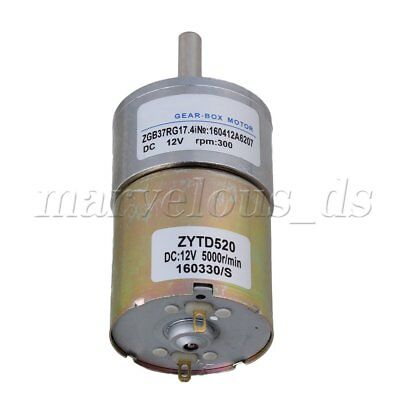 Center Shaft AVAILABLE IN UK GENERAL PURPOSE MOTOR 15 RPM with GBox 12V DC