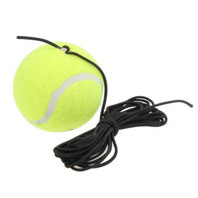1/5X Self-study Tennis Training Tool Outdoor Exercise Ball Rebound Trainer