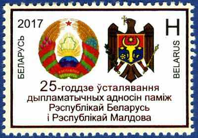 2017. Belarus. Diplomatic relations with Republic of Moldova.Stamp. MNH